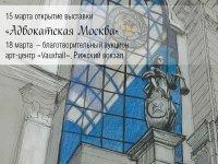 http://pravo.ru/store/images/3/59730.jpg
