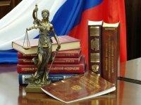 Правительство установит требования к деятельности адвокатов зарубежных государств