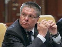 СМИ: суд арестовал имущество Улюкаева
