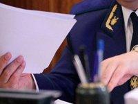 В краевой прокуратуре обобщили апелляционную практику по уголовным делам