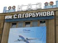 """ФАС пригрозила """"Туполеву"""" прокуратурой за нарушение закона о закупках"""