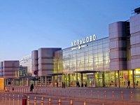 Верховный суд разрешил спор об имуществе аэропорта Екатеринбурга