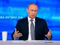 Владимир Путин обратил внимание на загруженность российских судов