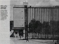 Снос Таганской телефонной станции: как достучаться до властей