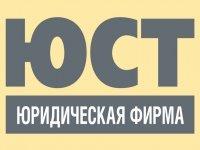 """Специалисты """"ЮСТ"""" разработали предложения по новациям в законодательство о руководстве организаций"""