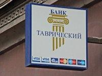 """Банкротство как индульгенция от обязательств: ВС разрешил дело банка """"Таврический"""""""