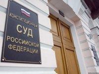 Конституционный суд 24 января рассмотрит жалобу Ильдара Дадина