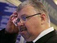 Transparency нашла пропавший из декларации экс-главы ФТС Бельянинова дом