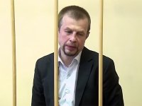 Суд признал экс-мэра Ярославля Урлашова виновным в получении взятки