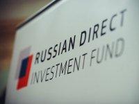 Hogan Lovells сопроводит инвестиционную сделку РФПИ за 11,8 млн руб.