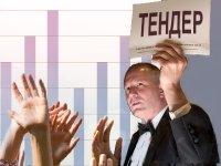 """Кто """"покупает"""" юристов: обзор юридических тендеров июля"""