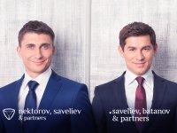 Nektorov, Saveliev & Partners объявили о реструктуризации бизнеса