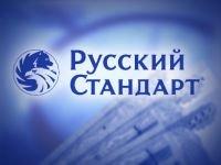 """Мошенники сделали банк """"Русский стандарт"""" беднее на полмиллиона рублей"""