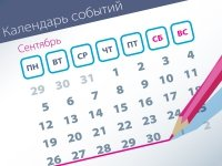 Новые дела ВС: самые интересные споры (26.09–30.09)
