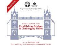 Неделя российского права в Лондоне: Строим мосты в трудные времена