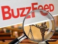 Расследование BuzzFeed: как извлечь прибыль из сторонних судебных разбирательств