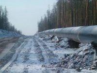 """3 ААС разрешил спор о земле под нефтепроводом не в пользу """"Транснефти"""""""