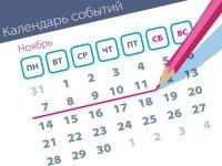 Новые дела ВС: самые интересные споры (07.11–11.11)
