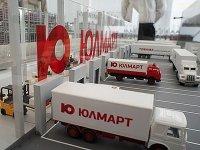 """Суд зарегистрировал иск о банкротстве подразделения """"Юлмарта"""""""