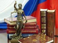 Верховный суд объяснил, когда можно пересмотреть дело с подачи третьего лица