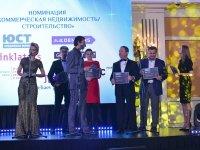 Фоторепортаж: Торжественная церемония рейтинга