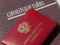 Допуск в СИЗО и запрет обысков: чем адвокатам помогут президентские поправки в УПК