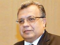 В Анкаре убит посол России в Турции Андрей Карлов