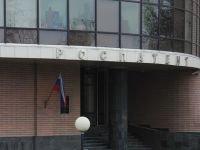 Роспатент перевыполнил план по сбору доходов в госбюджет на 646,6 млн руб.