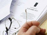 """""""Право.ru"""": законодательные новеллы – что вступает в силу в ноябре"""