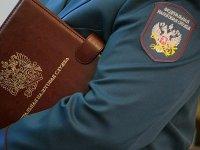 Как это работает: с россиян начнут взыскивать налоги за долги