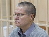 Следствие по делу Улюкаева продлили на четыре месяца