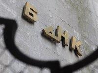 """АСВ объяснил претензии к банку """"Енисей"""" законом больших чисел"""