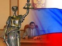 В судебной системе Красноярского края и соседних регионах - новые назначени