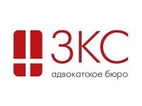 В Челябинске пройдет круглый стол, посвящённый теме уголовно-правовой ответственности бизнеса в сфере налоговых отношений