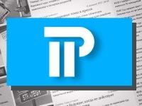 Стоимость арестованного неплательщиками налогов имущества превысила 10 млрд руб.