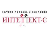 Новые сильные игроки в команде ИНТЕЛЛЕКТ-С