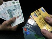 ВС разобрался в сомнительных операциях банка накануне банкротства
