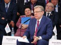 Фоторепортаж: Красноярский экономический форум 2017