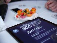 """Тенденции и прогнозы: торжественная церемония рейтинга """"Право.ru-300"""""""
