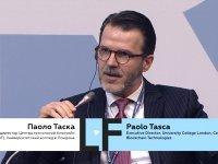 Специалист из Лондона рассказал на ПМЮФ о проблемах блокчейна