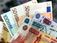 В рублях или в евро: ВС рассказал, в какой валюте считать стоимость сделки