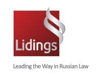 Юрфирма Lidings первая в РФ помогла в учреждении нового вида НКО