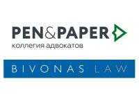Pen & Paper заключила альянс с Bivonas Law