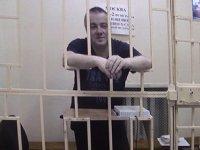 Рассмотрение жалобы на арест Константина Пономарева затягивается