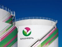 АС Башкирии объяснил решение взыскать 136 млрд руб. с «Системы» в пользу «Роснефти»