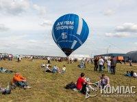 Юркомпания  Tenzor Consulting Group представит свой воздушный шар в экспозиционной программе авиасалона МАКС-2017