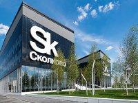 Фонд «Сколково» и «Право.ru» запускают конкурс «Skolkovo LegalTech Leader»