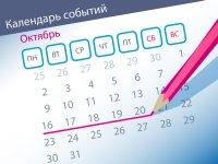 Темы недели: рейтинги лучших российских юристов, заседание Пленума ВС и амнистия-2017
