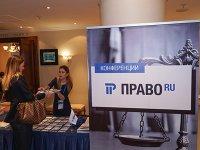 Имейлы, штрафы, рейды на рассвете: антимонопольная конференция «Право.ru»