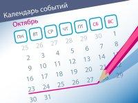 Темы недели: концепция юррынка от Минюста, назначение судей и новое решение КС